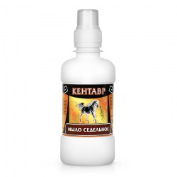 centaur-saddle-soap-600x600-srgb
